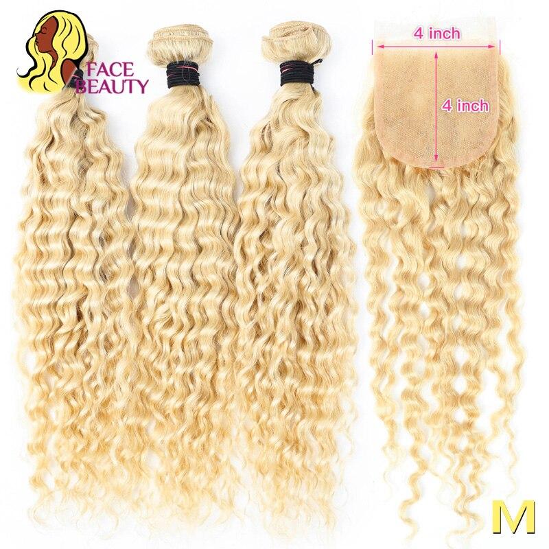Facebeauty 613 цветные Платиновые светлые бразильские глубокие волны 2/3/4 пучка с застежкой Remy человеческие волосы волнистые 4x4 бесплатно средняя ...
