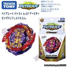 Takara Tomy Beyblade Burst GT B-157 Chuangshishenba spin explosive gyrocompass toy Boy toys collection toys bayblade b157