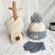 Осенне-зимний комплект из шапки шарфа и перчаток детская теплая шерстяная шапка шарф для мальчиков и девочек милые вязаные шерстяные шапки ...
