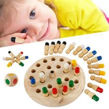 Детские деревянные шахматы палочки для запоминания пазлы раннего