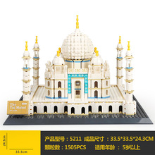 1505pcs Safe Environmental Protection ABS Puzzle Assembly Blocks toys For Children Famous Building Agra Taj Mahal  DIY Toys Hot