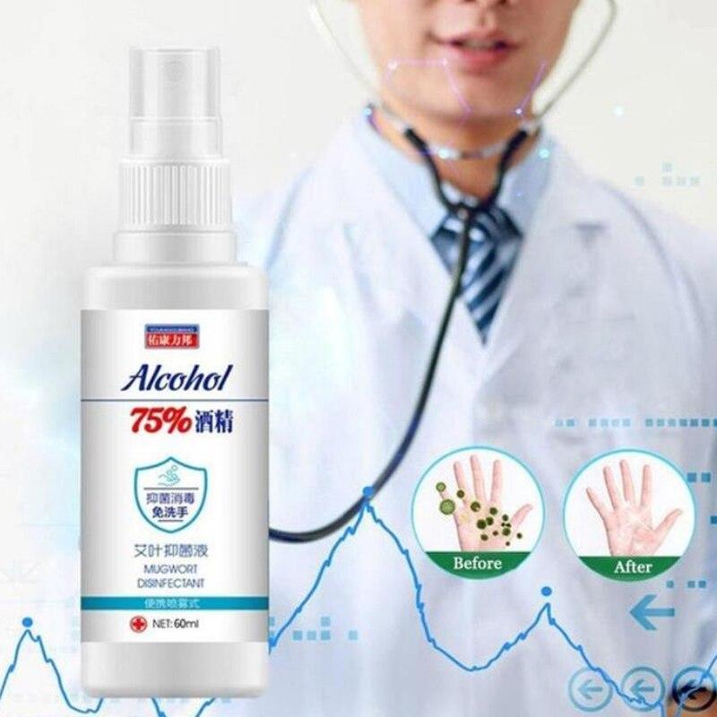 60ml Hand Sanitizer Gel- Kills Germs Bacteria Quick-drying Antibacterial Gel Disinfectant Hand Washing Free Antibacterial Spray