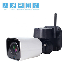 IP Camera WiFi 1080P ONVIF Wireless P2P CCTV PTZ Bullet Camera Outdoor IP Security Camera With Two Way Audio SD Card Slot 128G цена 2017