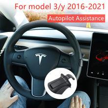 Dla Tesla Model 3/Y 2016-2021 FSD Autopilot pomoc artefakt przeciwwaga kierownicy samochodu AP Booster akcesoria