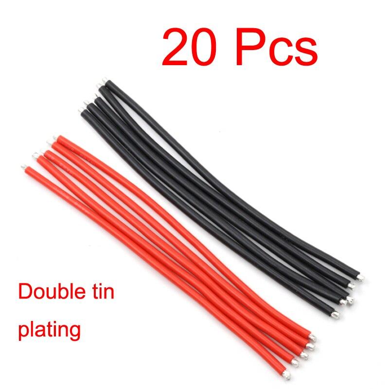 20 шт. 5X AWG14 кабель питания с фиксированным крылом красный черный высокий ток силиконовый провод батарея линия Запчасти для гоночного квадро...