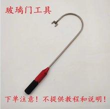Outils de réparation de déverrouillage de porte en verre, outil de déverrouillage de porte en verre, livraison gratuite