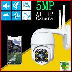 5-мегапиксельная IP-камера безопасности с Wi-Fi, автослежением, 1080P HD, уличная PTZ-камера с сигнализацией человека, купольная камера наблюдения с ...