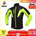 ARSUXEO велосипедная куртка зимняя теплая флисовая MTB велосипедная куртка ветрозащитная Водонепроницаемая велосипедная Мужская Длинная ветр...