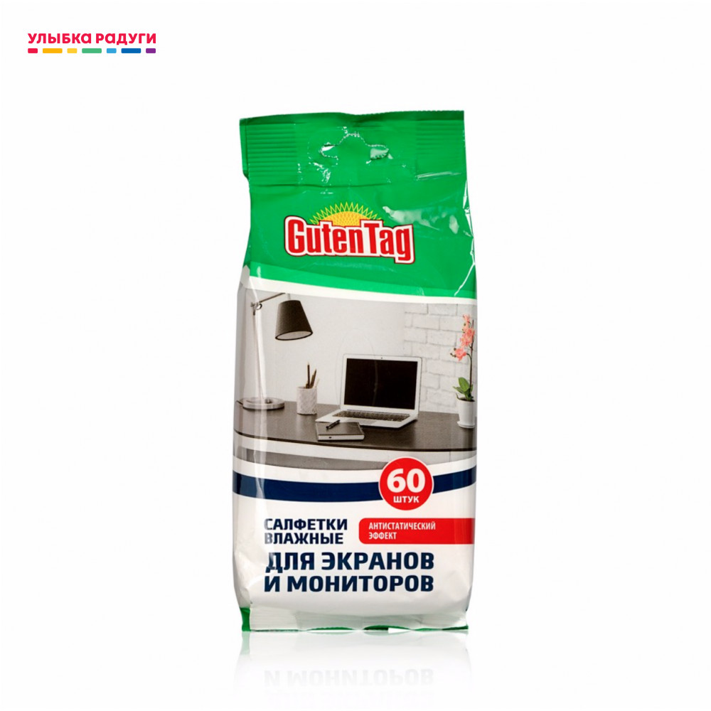 Cleaning Cloths Other 3069421 Улыбка радуги Ulybka Radugi R-ulybka Smile Rainbow Cosmetic For Homes And Cottages Cleaning From Dirt And Dust Napkin Wet Monitor Screen