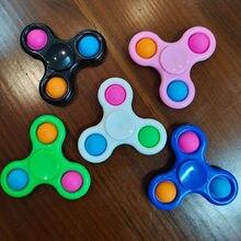 Brinquedos novos fidget sensorial pop it brinquedo empurrar pop bolha chave girador simples ondulação popit brinquedo fidget