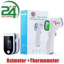 Oxímetro de pulso dedo digital oximetro sangue oxigênio saturação medidor spo2 pr monitor freqüência cardíaca + termômetro infravermelho