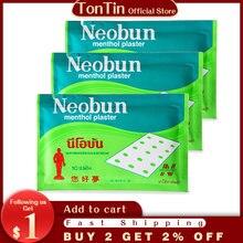 30 pçs vietnã patchs meridianos lombar alívio da dor para trás/pescoço muscular alívio da dor alívio da saúde neobun