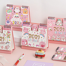 2021 Lovely Unicorn and Cat Desktop Calendar Cartoon Animal Calendars Double Schedule Planner Agenda Organizer