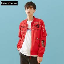 Metersbonwe new Chinese dragon embroidery jacket Fashion Men Baseball Collar Parka padded Coats(China)
