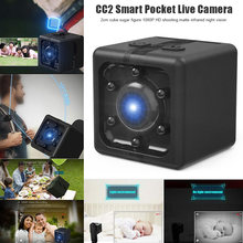 Mini Camera Full HD 1080P Portable Wireless Night Vision Motion Detection Sports Action Cam SGA998(China)