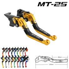 цена на For Yamaha MT25 Laser Logo (MT-25) CNC adjustable motorcycle brake clutch lever MT 25 MT-25 2015 2016 2017 2018