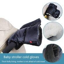 Зимние перчатки для детской коляски, водонепроницаемый флисовый чехол для коляски, теплые рукавицы, аксессуары для детской коляски