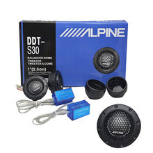 Alpine DDT-S30 25MM 1 #8243 360W Dome Balanced Car Speaker Tweeter Crossovers cheap NoEnName_Null