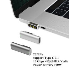 Adaptador USB C magnética, 20-pin magnética para USB C 3.1 conversor adaptador, suporte 100W PD, 10Gbp/s de dados, 4K vídeo Carga Rápida
