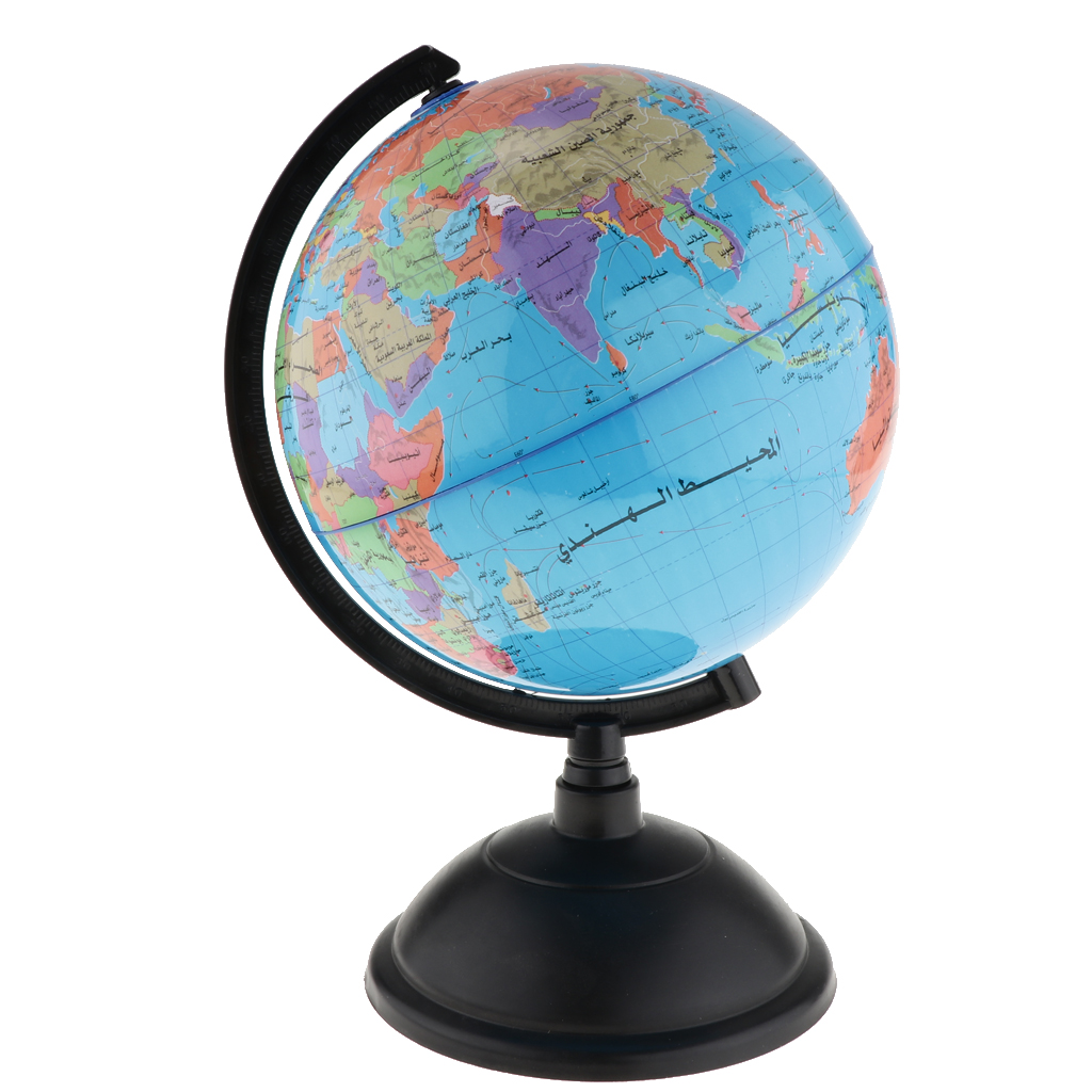 Arabic Language Globe World Map Atlas Ball Earth Residents National Boundaries Mountains Rivers 12inch