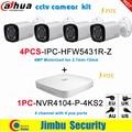 Dahua IP surveilliance система NVR комплект 4CH 4K видео регистратор NVR4104-P-4KS2 & Dahua 4MP IP камера 4 шт. IPC-HFW5431R-Z