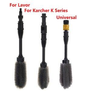 Image 3 - Escova longa da lavagem do carro do punho para o fluxo da espuma da água de lavor/karcher k2 k7