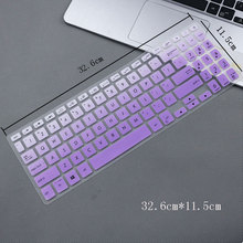 Protection-Film Keyboard Laptop X512UF F512 Asus Vivobook for 15x512fl/X512uf/X512ua/..