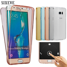 360 Full Body Soft Silicone Case For Samsung Galaxy J3 J5 J7 Prime Pro 2015 2016 2017