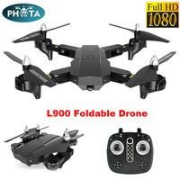 Professional Folding Drones Wifi FPV Fixed High 1080P HD Camera Aerial Stable Gimbal Headless Mode Quadcopter Toys Kid