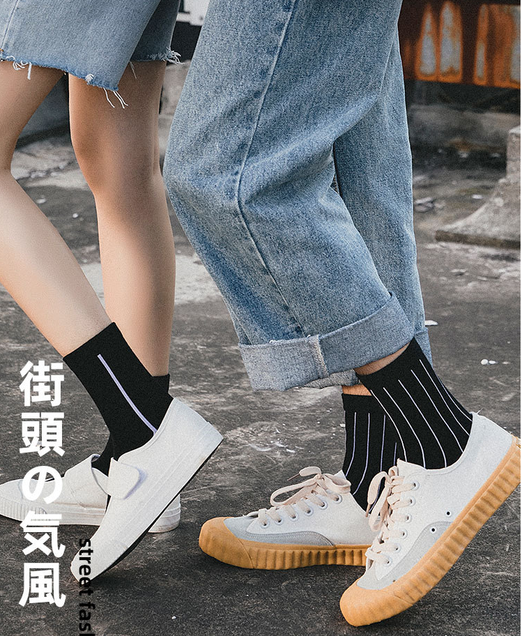 Harajuku Simple Solid Women's Warm Socks Women Winter Thick Soft Cotton Socks Keep Warm Striped Short Socks Ladies Sox
