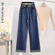 SHENGPALAE 2021 New Summer Casual Jeans donna pantaloni lunghi Cowboy donna sciolto Streetwear pantaloni larghi di grandi dimensioni ZA4514