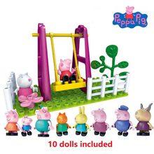 Nova genuína peppa pig figura brinquedo peppa george papai mamãe pai família-slide balanço no parque de diversões crianças brinquedo boneca
