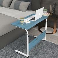 Lazy bedside laptop desk desktop home bed with simple desk simple folding mobile small table| |   -