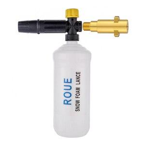Image 2 - 圧力洗濯機adjusable泡大砲洗車機雪の泡ランス高圧石鹸フォーマー泡発生器車の泡クリーナースプレー