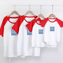 Family Matching Clothes Daddy Mommy Brother Sister Girls T-shirts Summer Family Look Party Tops Baby Romper