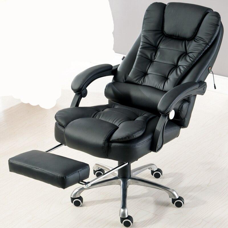 Computer Chair Home Modern Simple Lazy Chair Recliner Chair Lift Office Chair Boss Chair Swivel Chair