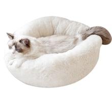 Длинная плюшевая супер мягкая кровать для питомцев собачка круглая для питомцев, зимний, теплый спальный мешок для щенков подушка коврик переносные товары для питомцев 38 см