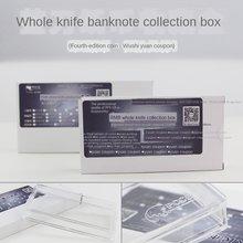 Pccb quatro conjuntos de caixa de faca de notas cinco caixas redondas (caixa acrílica/caixa vazia/caixa de notas)