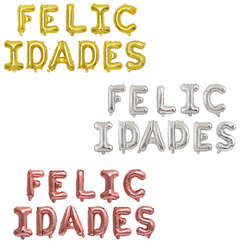 16 inch felic adades Letter Foil Balloons Gold Silver Rose Gold Colors Party Decoration Supplies Balloon image