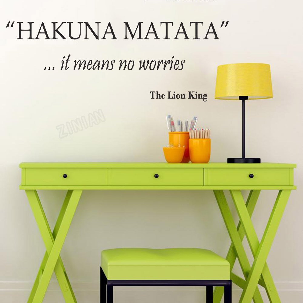 Hakuna Matata Lion King Quote Wall Decal Kids Room Home Decor Vinyl Wall Sticker Spanish Song Lyrics Mural For Living Room Y196 image