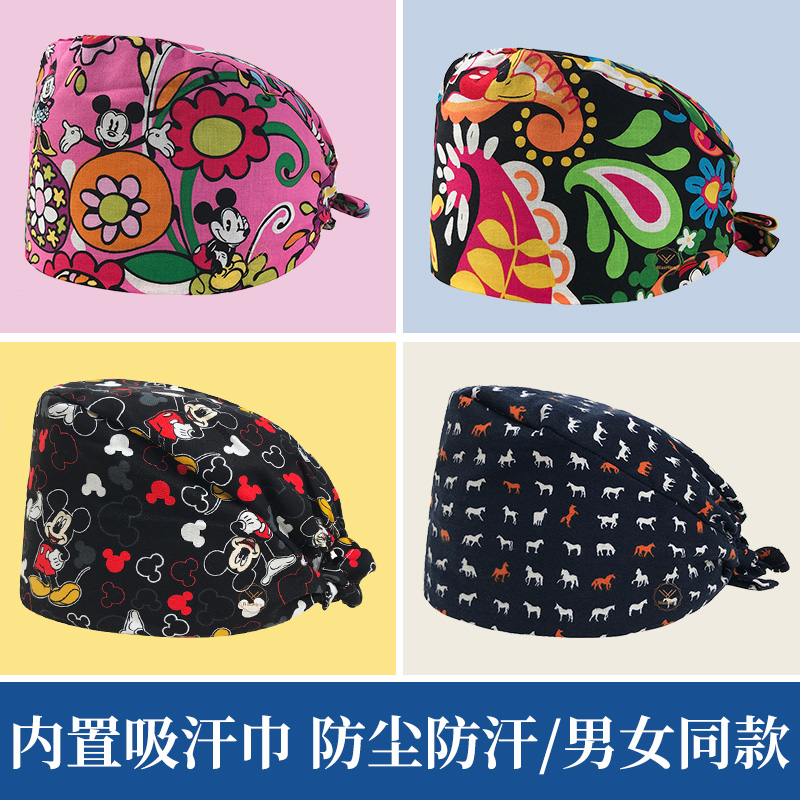 Operating Room Dental Cosmetic Anesthesiologist Nurse Operating Cap Nurse Cap Chef Dust-proof Cotton