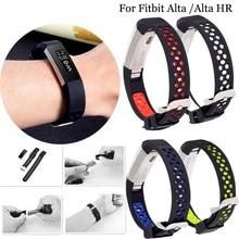 Pulseira de silicone macio para fitbit alta banda pulseira de silicone de substituição para fitbit alta hr cintas para pulseiras de relógio