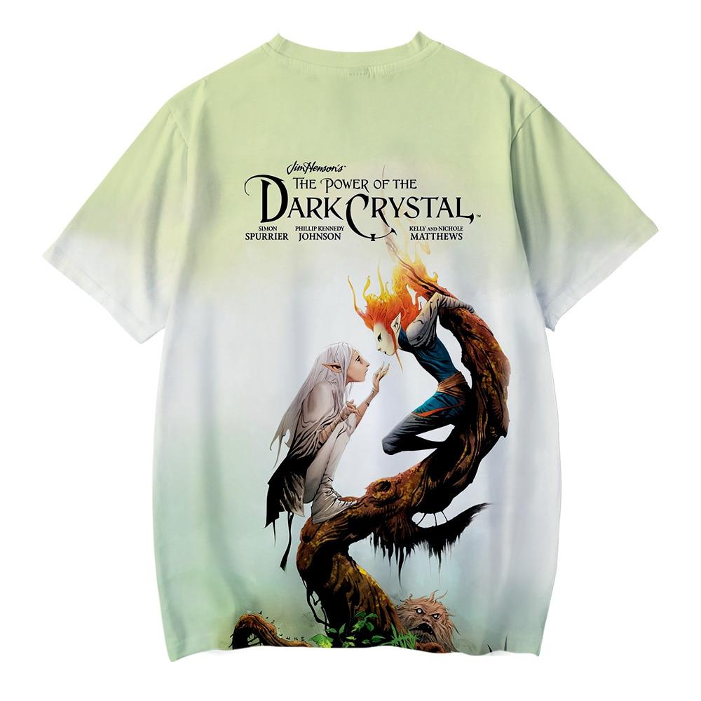 "The Dark Crystal /""The Good Guys/"" Hoodie or Long Sleeve T-Shirt"