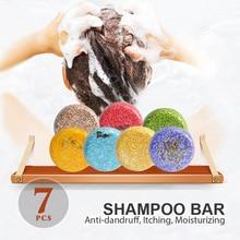 7PCS Pure Hair Shampoo Bar Cleaning Anti Dandruff  Loss Hair Growth Soap Bar Gentle & No Irritation for Soft Hair Care 11.11
