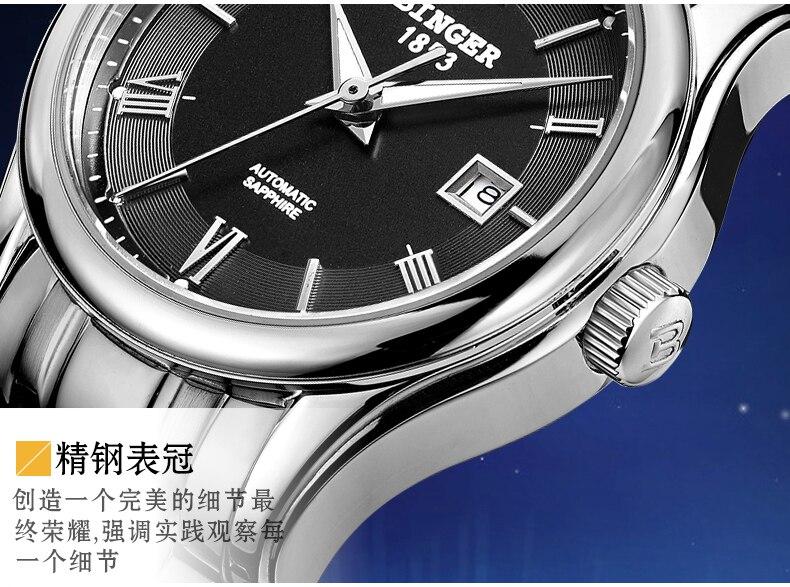 Suíça binger relógios femininos de luxo da