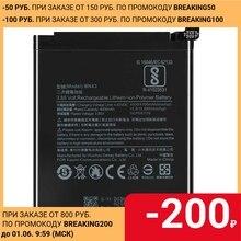 Аккумулятор BN43 для телефона Xiaomi Redmi Note 4X, 4100 мАч, Сменные Аккумуляторы высокого качества