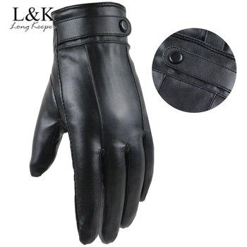 Guantes de cuero sintético para hombre, manoplas masculinas de cuero sintético, resistentes...