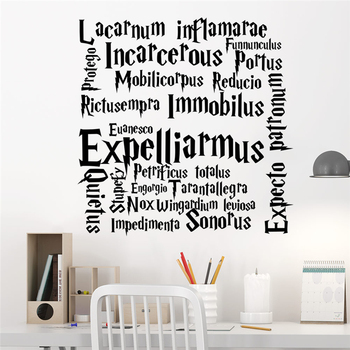 harry potter accessories letters wall stickers for kids rooms home decor accessories vinyl letters wall decals diy mural art
