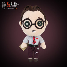 Cute Game Identity V Lawyer Freddy Riley Change Suit Dress Up Clothes Doll Toy Cosplay Prop for Women Men Gift Hot 1pcs(China)