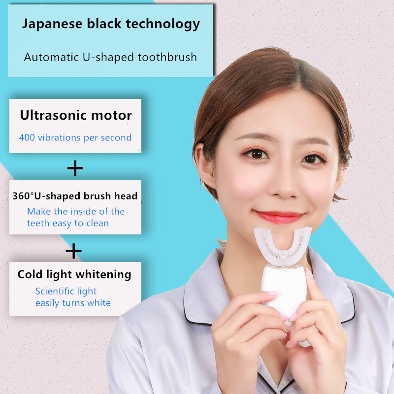 360 Degrees Intelligent Sonic Electric Toothbrush U Type Gift Teeth Tooth Brush USB Rechargeable Tooth Automatic Whitening